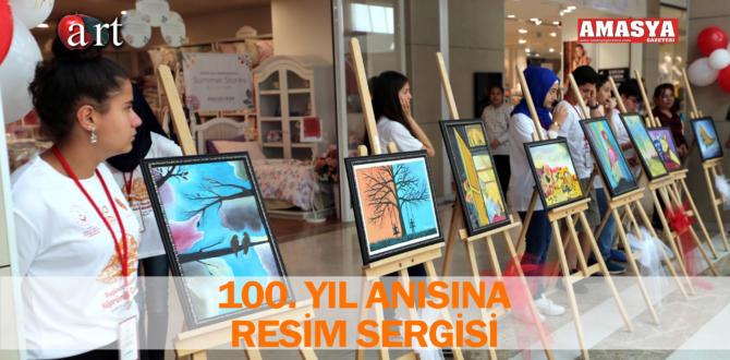 100. YIL ANISINA RESİM SERGİSİ