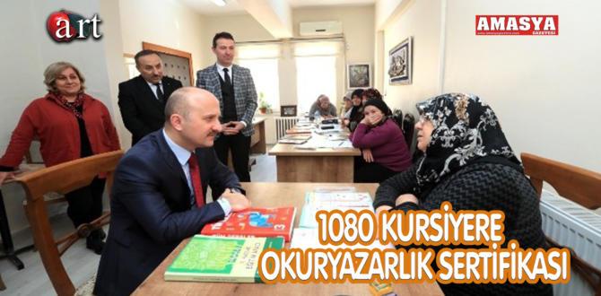 1080 KURSİYERE OKURYAZARLIK SERTİFİKASI