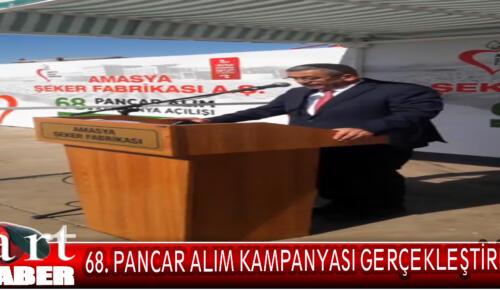 ŞEKER FABRİKASINDA 68. PANCAR ALIM KAMPANYASI DULARLA BAŞLADI.